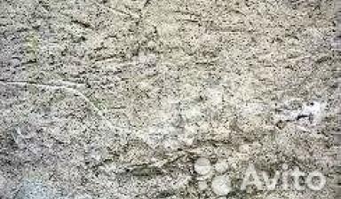 Бетон купить осташков бетон березовский свердловской области купить