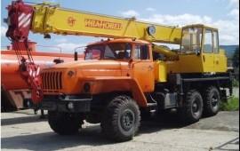 Услуги автокрана Урал 16 тонн 18 метров