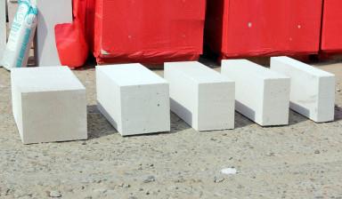 Бетон в апатитах камни для шлифовальной машины по бетону купить