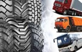 Грузовые шины и запчасти