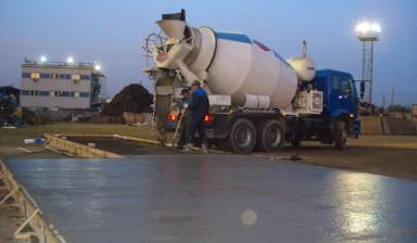 бетон купить курганинск