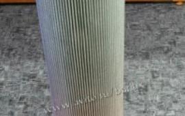 Фильтр на бетононасос Junjin RB37303