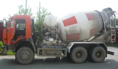 Заказ бетона каменск уральский виталий бетон