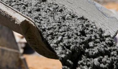 Славянск на кубани купить бетон печатный бетон купить в нижнем новгороде