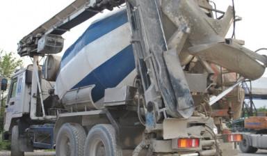 Купить бетон с доставкой в первомайское цена на цемент купить москва
