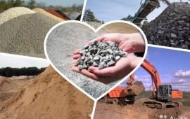Песок щебень вывоз мусора чернозем