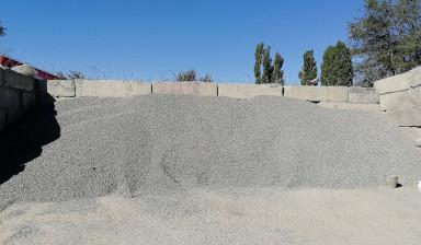 Купить бетон уварово тамбовская область насадка на перфоратор для вибрации бетона купить