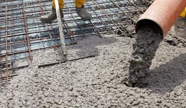 Куплю бетон в ялте бетон в чечне купить