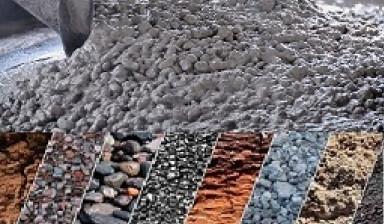 Бетон зеленодольск купить добавление пва цементный раствор