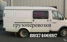 Грузовое такси, доставка, грузоперевозки, Газель