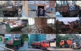 Аренда Мусоровоза вывоз мусора