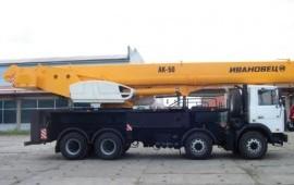 Аренда автокрана.кран 16.25.32.50 тонн
