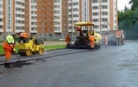 Асфальтирование дорог, благоустройство территории