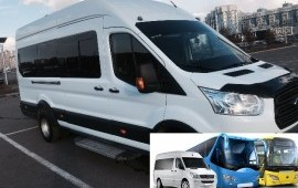 Автобусы микроавтобусы заказ/услуги