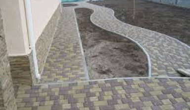 Чулым бетон бетон алюминий