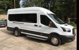 Заказ*услуги микроавтобуса с кондиционером