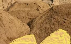 Песка с доставкой, кариерный,миты,пескогрунт