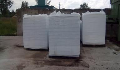 Бетон в слободском купить пластификаторы цементных растворов