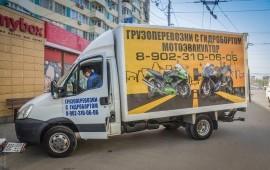 Гидроборт, перевозки по городу и обл. с грузчиками