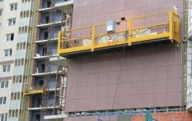 Аренда строительной люльки