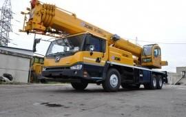 Аренда(услуги) автокрана30,70,80 тонн