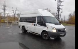 Заказ микроавтобуса Екатеринбург перевозка людей