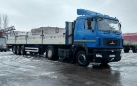 Перевозка габаритных и негобаритных грузов