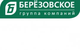 Бетон и доставка в Калужской области