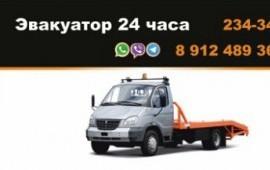 Эвакуация и перевозка автомобилей и спецтехники