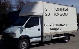 Грузоперевозки*мебельный фургон Ялта*Крым*Россия