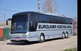 Заказ автобусов*микроавтобусов* детские перевозки