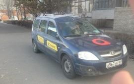 Перевозка людей и грузов до 1т по России