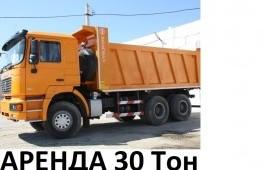 Услуги Самосвала вывоз мусора Нижний Новгород обл
