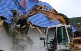 Слом ветхих домов, построек