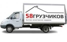 Грузовые перевозки, груз такси Пенза,область, РФ.