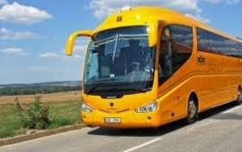 Заказ автобуса в Петрозаводске.