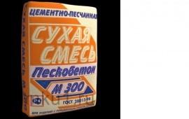 Сухая Смесь и Цемент м150,м300,м500 пескобетон