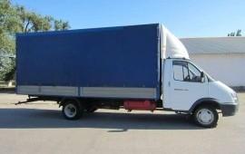 Грузоперевозки услуги заказ грузовое такси