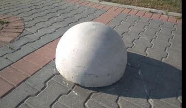 бетон калининградская область