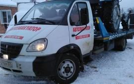 Услуги эвакуатора  8-920-34-09-888