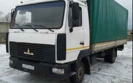 Перевозка грузов услуги грузоперевозки