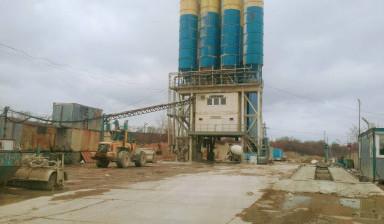 Бетон мокроусово купить пигмент для бетона ставрополь