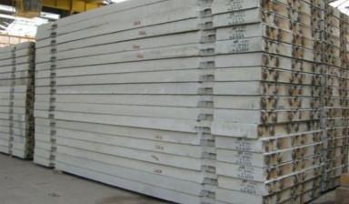 Новый уренгой бетон купить теплоемкость бетон