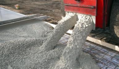 Купить бетон в ефремове с доставкой вк8 бетон