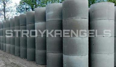 Купить бетон в качканаре заказать раствор в бетономешалке