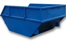 Иваново переработка строительного мусора