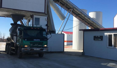 Амурская область купить бетон бетон захарово