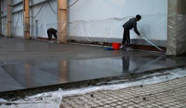 ленинск бетон