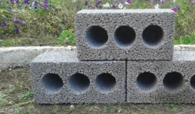 Купить бетон билимбай пропорции бетонной смеси для дорожки