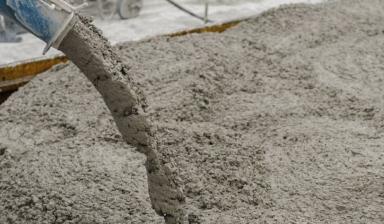 Купить бетон в полянах блоки из керамзитобетона в белгороде